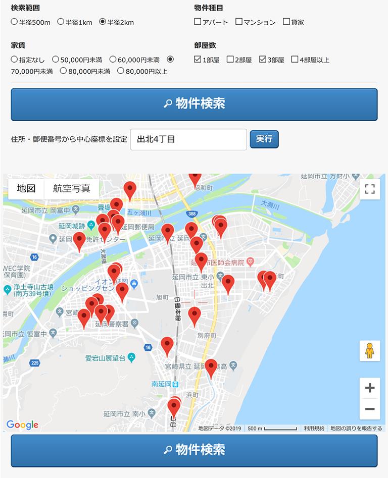 検索マップ